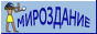Сайт Ткхене Ткхмодо
